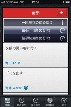 app_prod_3do_6.jpg