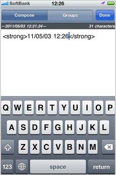 app_prod_textexpander_12.jpg