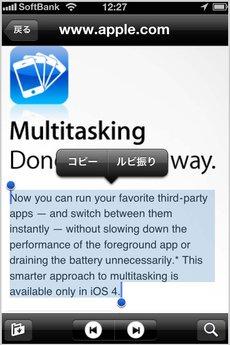 app_ref_ruby_reader_11.jpg