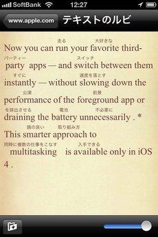 app_ref_ruby_reader_12.jpg