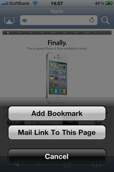 app_util_browser_appletv_6.jpg