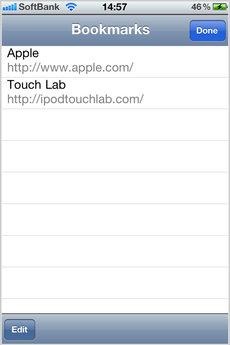 app_util_browser_appletv_7.jpg