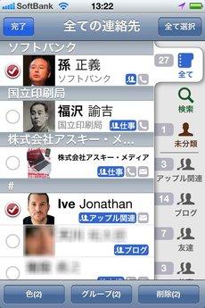 app_util_renrakusaki_plus_3.jpg