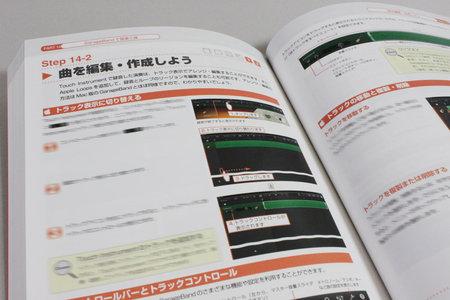 ipad2_perfect_manual_5.jpg