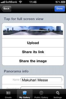 app_photo_dermandar_7.jpg