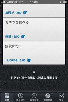 app_prod_3do_15.jpg