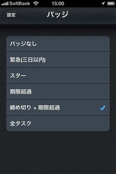 app_prod_3do_17.jpg