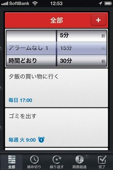app_prod_3do_8.jpg