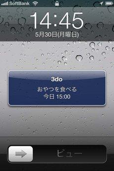 app_prod_3do_9.jpg