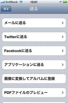 app_prod_7notes_mini_13.jpg