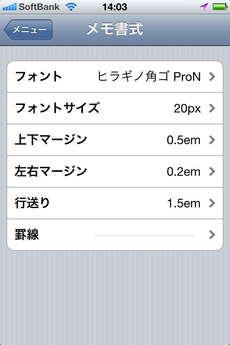 app_prod_7notes_mini_18.jpg
