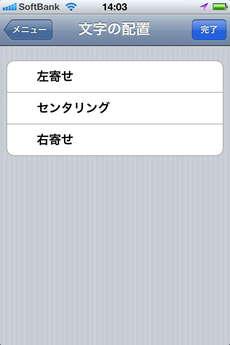 app_prod_7notes_mini_19.jpg