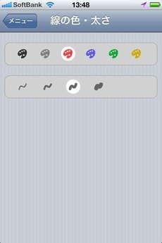 app_prod_7notes_mini_9.jpg
