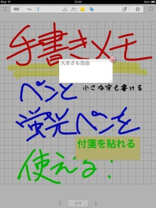 app_prod_upad_6.jpg