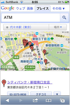google_place_icons_2.jpg