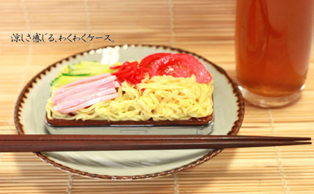 ifan_hiyashi_3.jpg