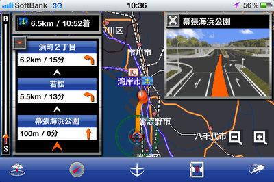 app_navi_gundam_navi_6.jpg