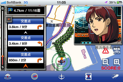 app_navi_gundam_navi_9.jpg