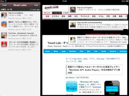 app_news_tweed_9.jpg