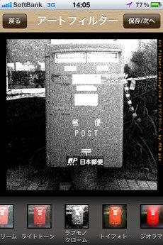 app_photo_pen_pic_13.jpg