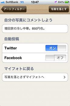 app_photo_pen_pic_7.jpg