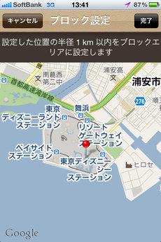 app_photo_pen_pic_9.jpg