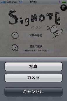app_photo_signote_1.jpg