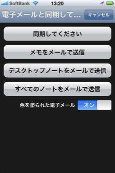 app_prod_abc_notes_11.jpg