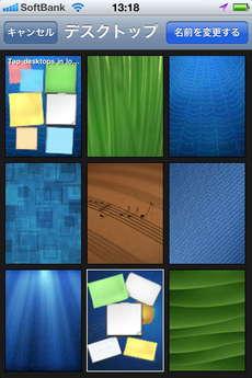 app_prod_abc_notes_8.jpg