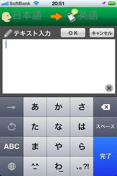 app_travel_voicetra_8.jpg
