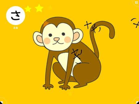 app_edu_kanamoji_5.jpg