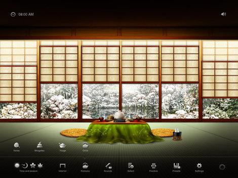 app_ent_yoritsuki_ipad_3.jpg