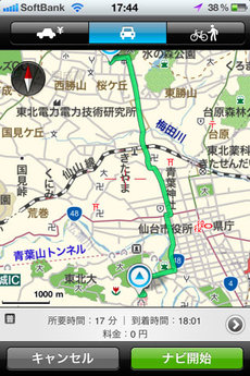 app_navi_mapfan_tohoku_3.jpg