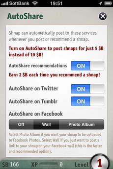 app_photo_shnap_10.jpg