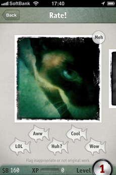 app_photo_shnap_3.jpg