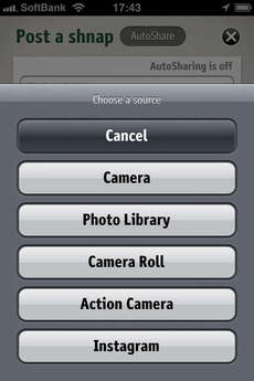 app_photo_shnap_7.jpg