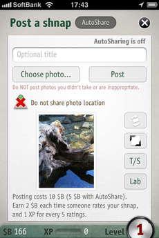 app_photo_shnap_8.jpg
