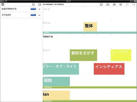 app_prod_wikly_8.jpg