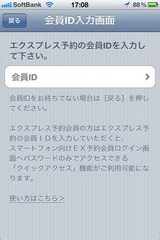 app_travel_ex_alarm_2.jpg