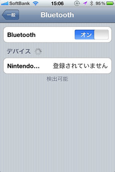 pokemon_typing_ds_keyboard_10.jpg