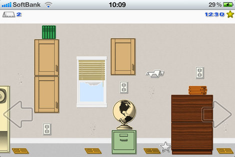 app_game_glider_classic_6.jpg