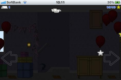 app_game_glider_classic_7.jpg