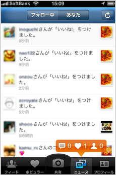 app_photo_instagram_12.jpg