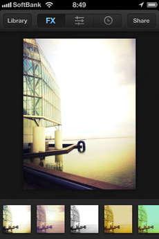 app_photo_luminance_3.jpg