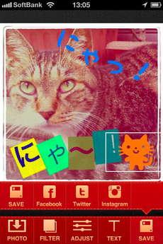 app_photo_typo_insta_12.jpg