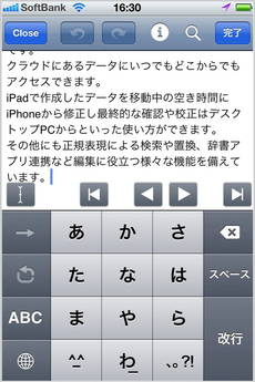 app_prod_textforce_10.jpg