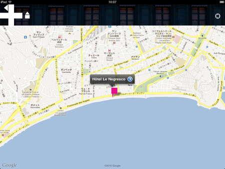 app_travel_luxury_hotels_of_the_world_10.jpg