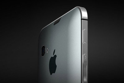apple_lost_prototype_again_0.jpg