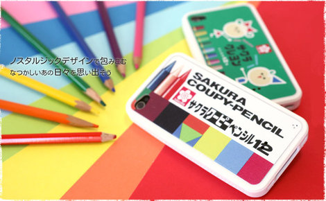 sakura_koupy_pencil_case_0.jpg
