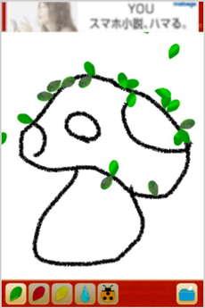 app_edu_leaves_paint_2.jpg